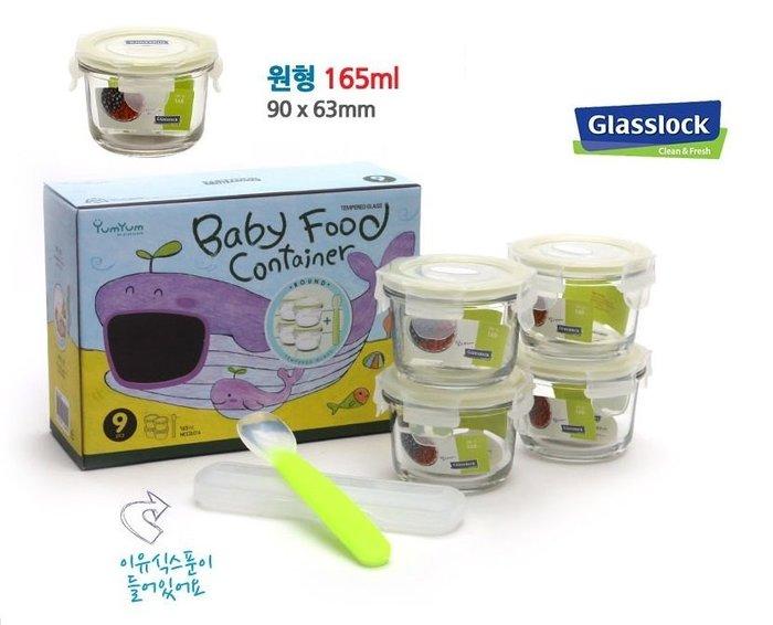 【165ml】Glasslock 韓國強化玻璃保鮮盒 嬰幼兒副食品 分裝盒 彌月禮 滿月禮 4入+矽膠軟湯匙含盒