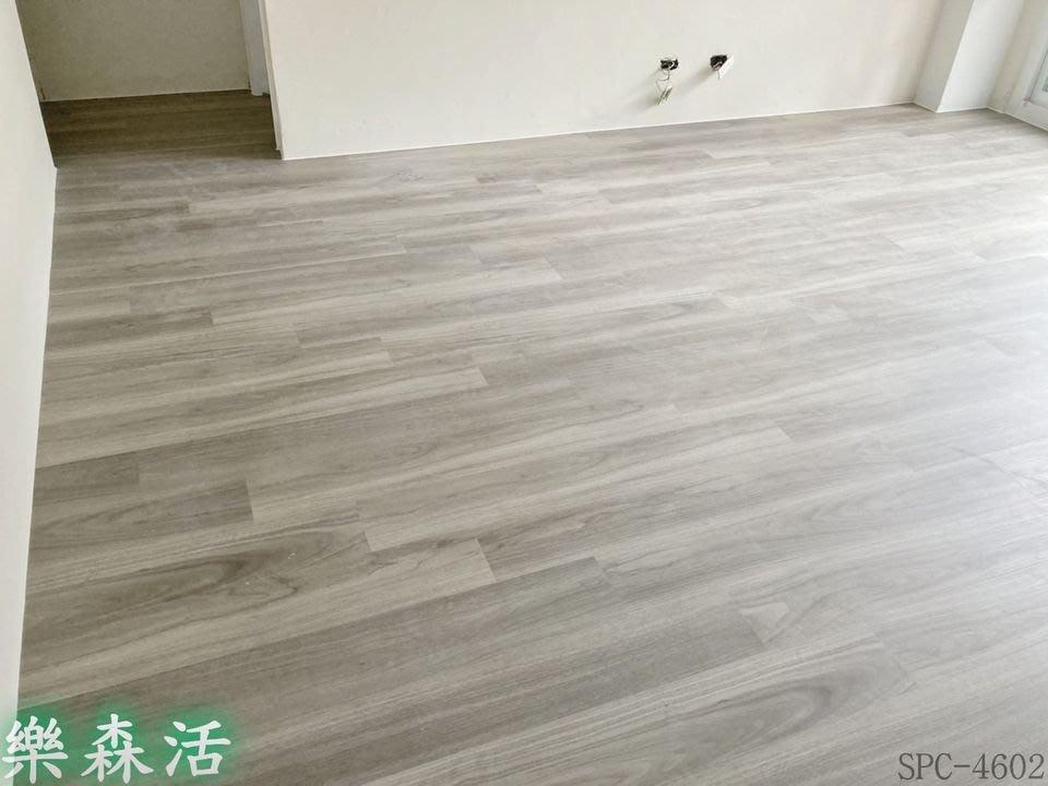 S樂森活S 案場實例~基隆市信義區(崇法國宅)6吋SPC-4602