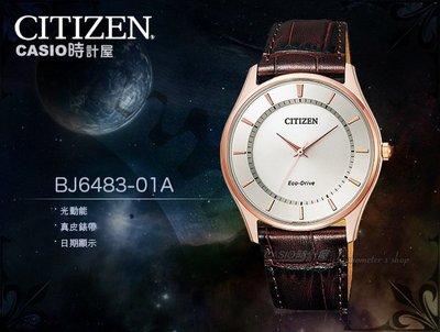 CASIO 時計屋 CITIZEN星辰手錶 BJ6483-01A 男錶 光動能 小牛皮錶帶  防水 藍寶石玻璃鏡面 彰化縣