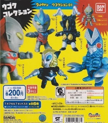 【奇蹟@蛋】 BANDAI(轉蛋 )超能力霸王可動人型 全6種 整套販售  NO:3285