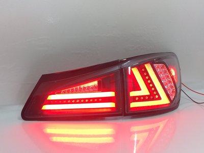 【炬霸科技】LEXUS IS250 光條 光柱 LED 尾燈 導光  IS300H 樣式 06 07 08 09 10