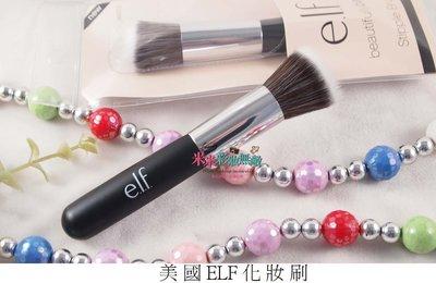 【米米彩妝無敵】美國ELF化妝刷 #96003 Stipple Brush 蜜粉刷 腮紅 蜜粉 顴骨 修容 特價290元