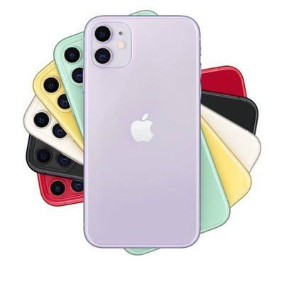 ☀水湳通訊☀Apple iPhone 11 128GB 6.1吋 A12處理器【另有64G】直購19800元