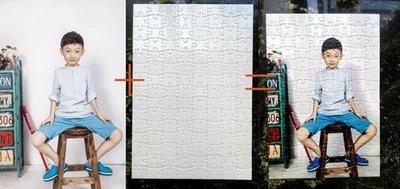 DIY 來相訂製 A4 砌圖 Puzzle 拼圖  情人節禮物 PUZZLE訂做 來圖訂製 紀念 砌圖訂製