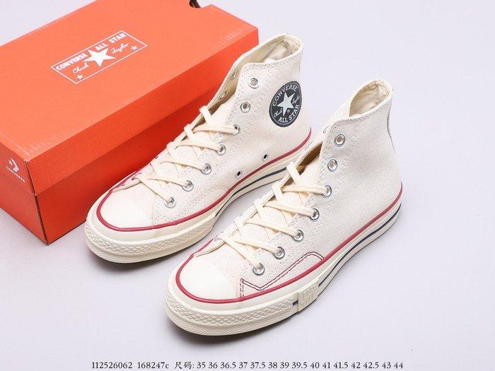 匡威Converse1970S高幫經典款三星標男女情侶款米色 板鞋 帆布鞋 高幫鞋