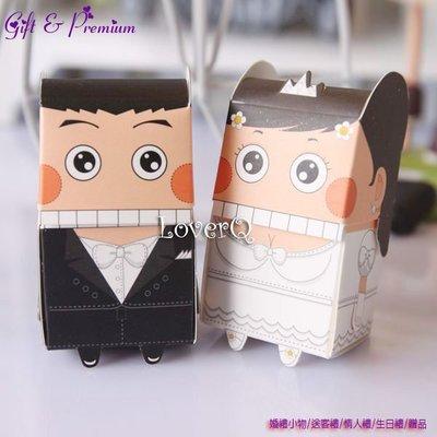 樂芙 LoverQ * 西式卡通娃娃喜糖盒 * 包裝盒 婚禮小物 喜糖送客禮 糖果盒 棉花糖串 麥芽糖 爆米花 爆米香