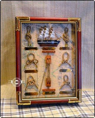 大航海時代鑰匙箱 繩結世界地圖海軍風大帆船郵輪key box項鍊飾品收納掛勾壁掛壁架鑰匙圈吊飾神鬼奇航【【歐舍家飾】】