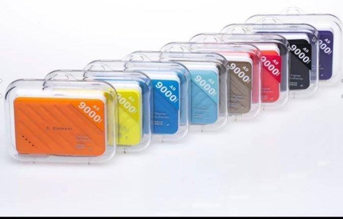 A9 9000mAh毫安培移動電源小巧型多彩色 充電寶 蘋果 三星通用 #889