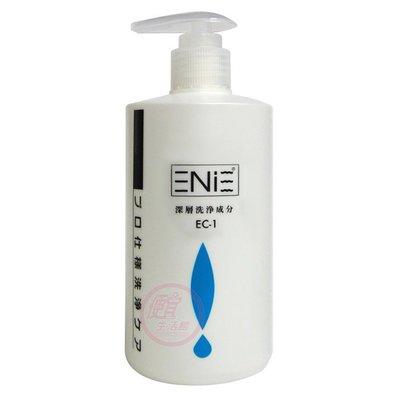 便宜生活館【洗髮精】日本ENIE雅如詩 深層淨化元素洗髮精300ML 提供深層潔淨感 全新公司貨 (可超取)