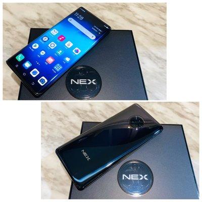 🔮二手機 台灣版 vivo NEX 3 功能強大 (雙卡雙待 6.89吋 8GB 256GB )