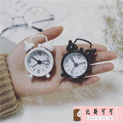 鬧鐘 迷你鬧鐘便攜小巧1寸口袋創意韓國可愛簡約mini實用小清新女學生【比斯可可】