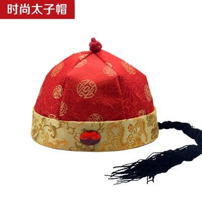 高雄艾蜜莉戲劇服裝表演服*古裝帽/皇帝帽/西瓜帽/軟殼*購買價$150元