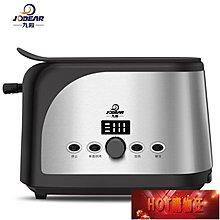 烤面包機迷你家用多功能早餐烘烤2片吐司機土司多士爐  【HOT購物狂】