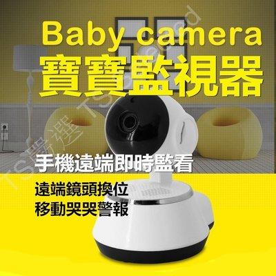 新款二代 WIFI 夜視 超廣角 旋轉鏡頭 網路 無線 手機 遠端 即時 監控 針孔 寶寶 攝影機 錄影機 監視器 迷你