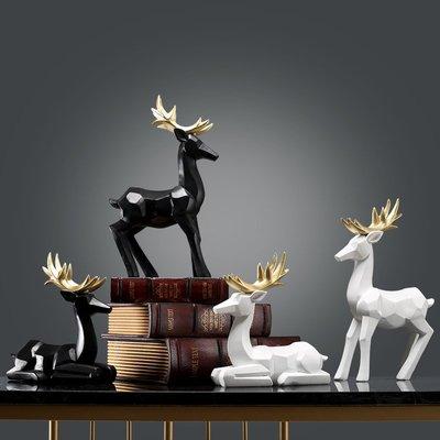 〖洋碼頭〗創意幾何麋鹿擺件北歐家居客廳酒櫃玄關裝飾擺設結婚禮物新居禮品 hbs369