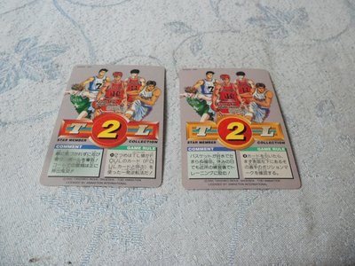 藍色小館12--12--------籃球卡.1995年{2張}