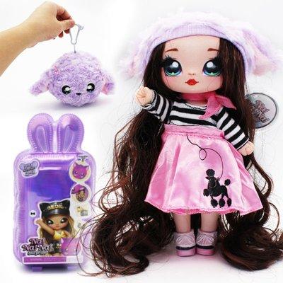 正品美國nanana surprise娜娜三代驚喜波姆娃娃潮流盲盒女孩禮物/選項不同價格不同