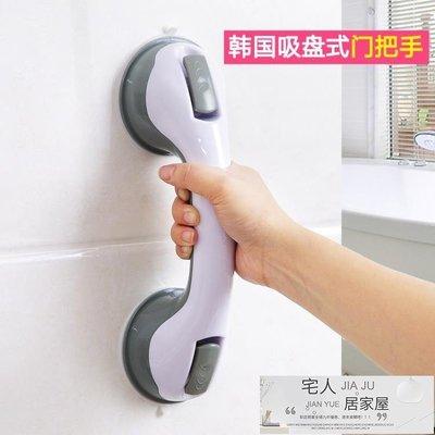 扶手 吸盤浴室洗澡扶手玻璃門把手拉手z...