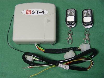 【㊣臭老爹的店】NCC合格牌子老 超高品質 路特 防拷貝 防掃描 電捲門 遙控器 附二個高級金屬滑蓋子機