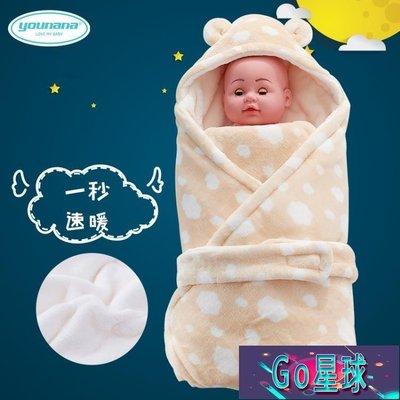 《優品小軒》嬰兒抱被嬰兒抱被新生兒包被秋冬季加厚初生繈褓寶寶外出兩用珊瑚絨抱毯子