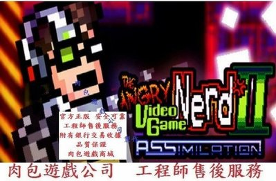 肉包遊戲 PC版 官方正版 STEAM Angry Video Game Nerd II: ASSimilation