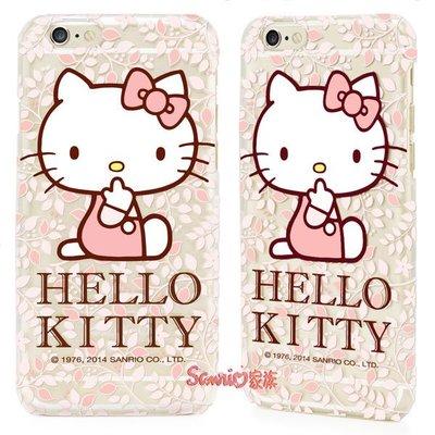 """《東京家族》 """"特價出清""""正版 Hello Kitty iPhone 6 plus 5.5吋 花漾款 保護殼手機殼"""