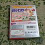 『懷舊電玩食堂』《正日本原版、盒書、GBA(SP)也可玩》【GameBoy/GB】實體拍攝 神奇寶貝 紅版 寶可夢