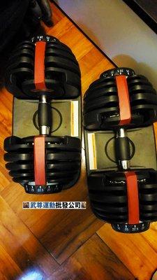 全新多功能健身器可調節式啞鈴連專用啞鈴架52.5Lb x 2 (觀塘店自取$1580)