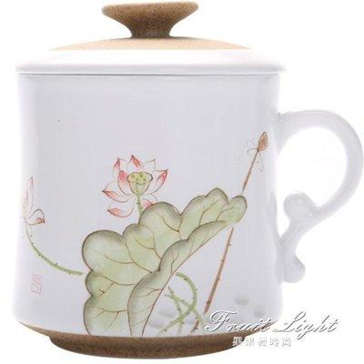 馬克杯 手繪陶瓷茶具茶杯個人杯帶蓋過濾水杯禮品定制辦公馬克杯子
