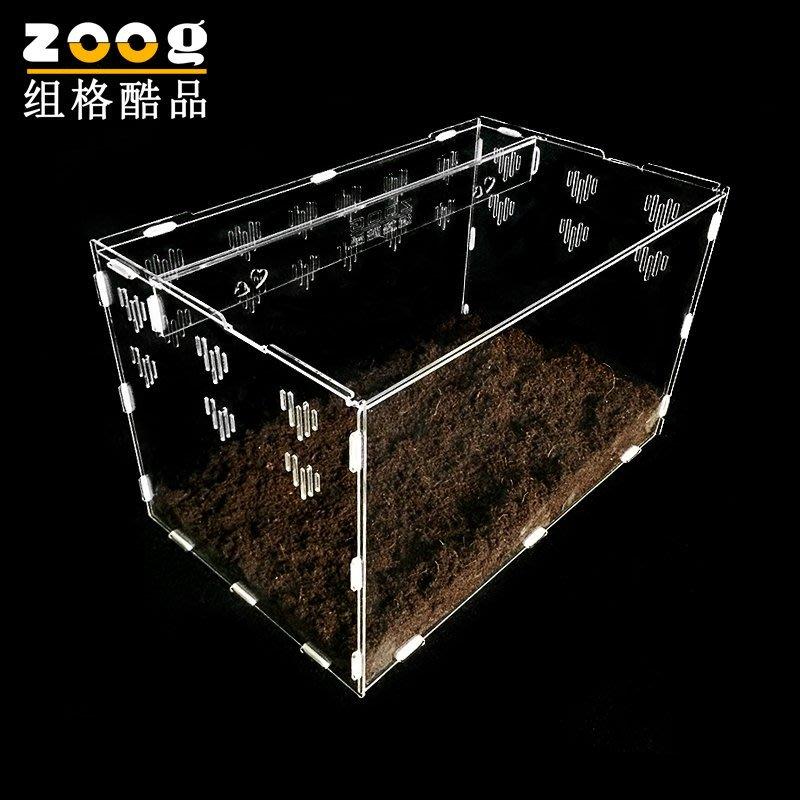 亞克力透明爬蟲箱爬寵盒蜘蛛蝎子地棲飼養箱50*30*30cm