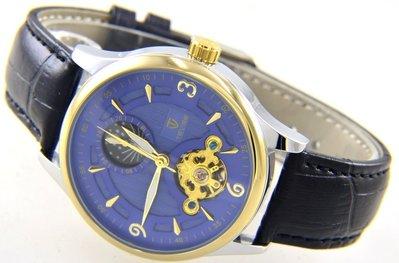 (六四三精品)特威司大圓型錶徑4.0公...