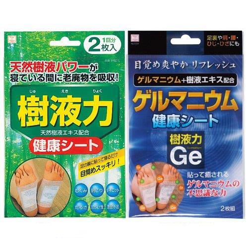 足底貼 日本 小久保kokubo 鍺天然樹液貼 天然樹液貼 2枚入日本製進口 JustGirl
