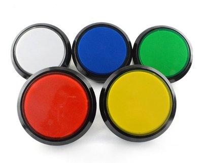 ►2267-2271◄100mm超大型圓型按鈕 遊戲機帶燈按鍵 自復位按鈕開關 搶答按鈕 紅 黃 綠 藍 白