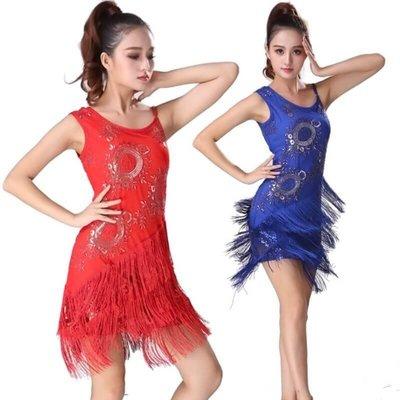 【優作坊】2802_串珠亮片洋裝、拉丁舞衣、國標舞衣、禮服、尾牙表演效果良好