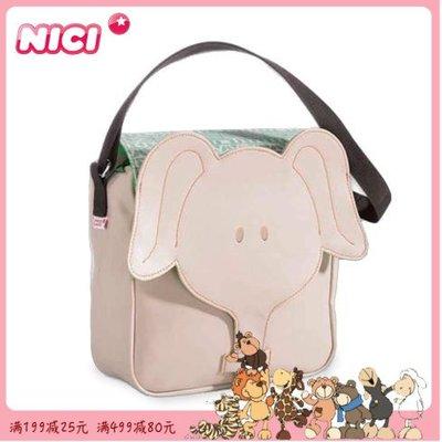 NICI專柜正版野生朋友呆萌新版小象PU兒童單肩包手拎背包41705