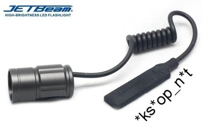 {MPower} Jetbeam RM06 War Game Tactical Remote Pressure Switch 戰術線控 Flashlight 電筒 老鼠尾 - 原裝正貨