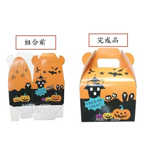 HA70【派對樂】萬聖節包裝/南瓜桶/南瓜蝙蝠糖果桶_南瓜城堡紙盒