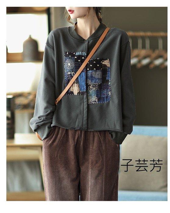 【子芸芳】新款復古貼佈針織棉加絨上衣寬鬆立領套頭加厚絨衫