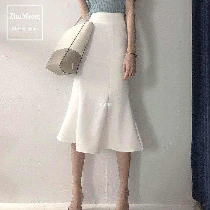 {彩衣閣} 高腰包臀裙女夏季百搭職業中長款一步裙修身款顯瘦魚尾裙A字半身裙
