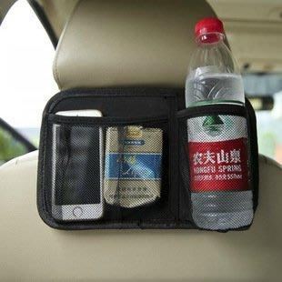 晶華屋--車用多功能汽車椅背置物袋  ...