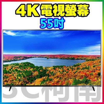 免運 4K HDR 電視螢幕 電腦螢幕 55吋 螢幕 顯示器 撥放器 電視 LG IPS 新北市