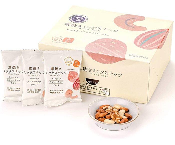 《FOS》日本 綜合 堅果 30包入 天然 NUTS 健康 養生 點心 零食 辦公室 團購 下午茶 熱銷 宵夜 聚會