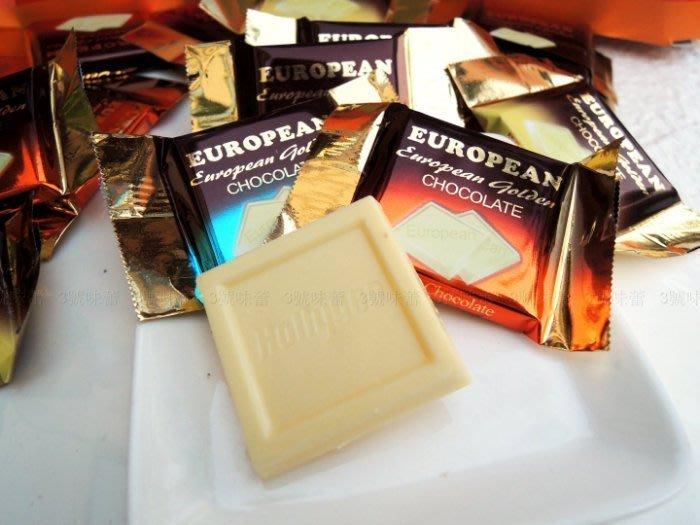 3號味蕾~(散裝) 白色黃金礦巧克力、黑色黃金礦巧克力200克..冬季限定 ...另有四季巧克力..安迪士