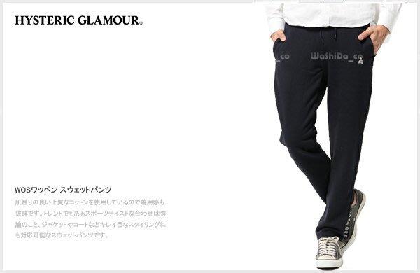 WaShiDa PLUS+【HYSTERIC GLAMOUR WOS 休閒 抽繩 素面 長褲 運動褲】0251CP01
