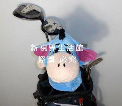 【新視界生活館】新款 高爾夫動物桿套 高爾夫5號木桿套 藍色大耳毛小驢 帽套