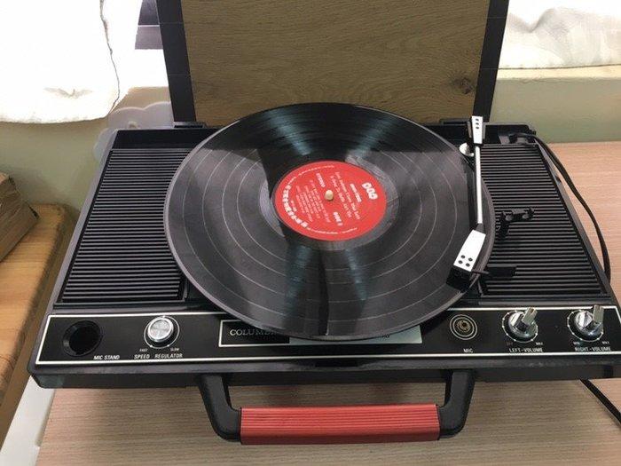 朵拉媽咪 【二手真品】日本 1970年代 收藏品 攜帶式 懷舊 哥倫比亞 黑膠唱片機 老式唱 手提式 LP 黑膠 復古