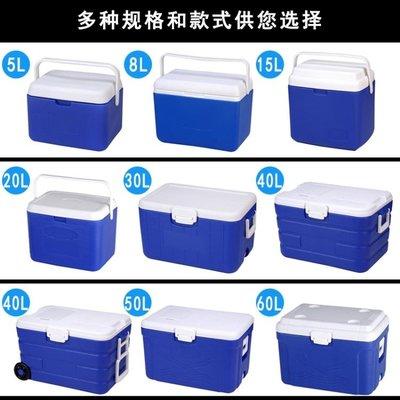 保溫箱冷藏箱家用車載超大容量海釣便攜冷暖兩用epp食品制冷冰桶