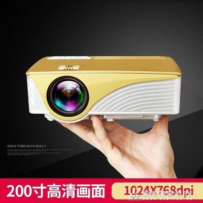 投影機 奧普達hk6wifi家用高清安卓蘋果投影儀1080P無線手機wifi智慧微型 YXS