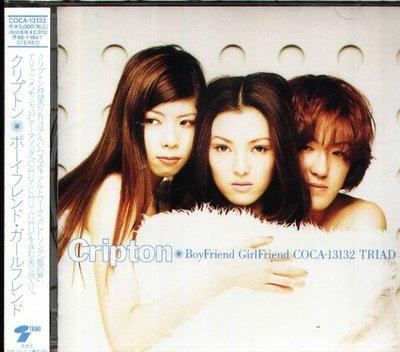 K - CRIPTON - Boy Friend Girl Friend - 日版 1996 - NEW