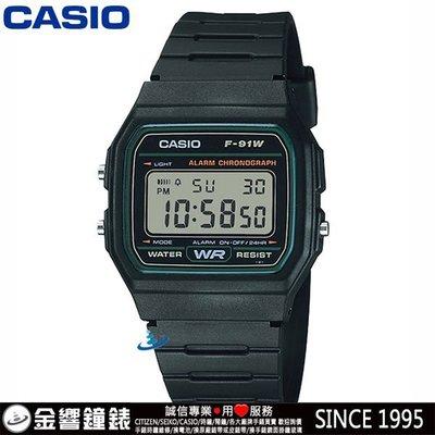 【金響鐘錶】全新CASIO F-91W-3, 公司貨, 經典電子錶, 復古風數字錶, 世界時間, 1/ 100碼錶, 鬧鈴倒數 台北市